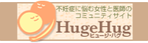 HugeHug